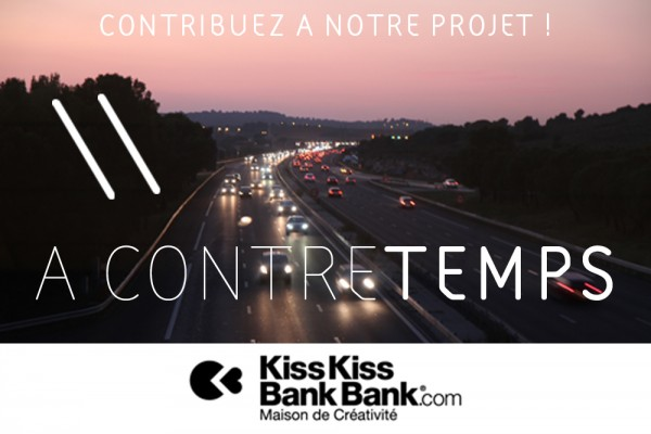 a contretemps crowdfunding